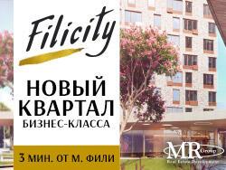 ЖК бизнес-класса «Фили Сити» Новый жилой квартал бизнес-класса